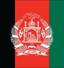 Afghanistan Flag - Afghan International Country Flag
