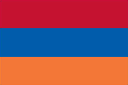 Armenia Flag - Armenian International Country Flag