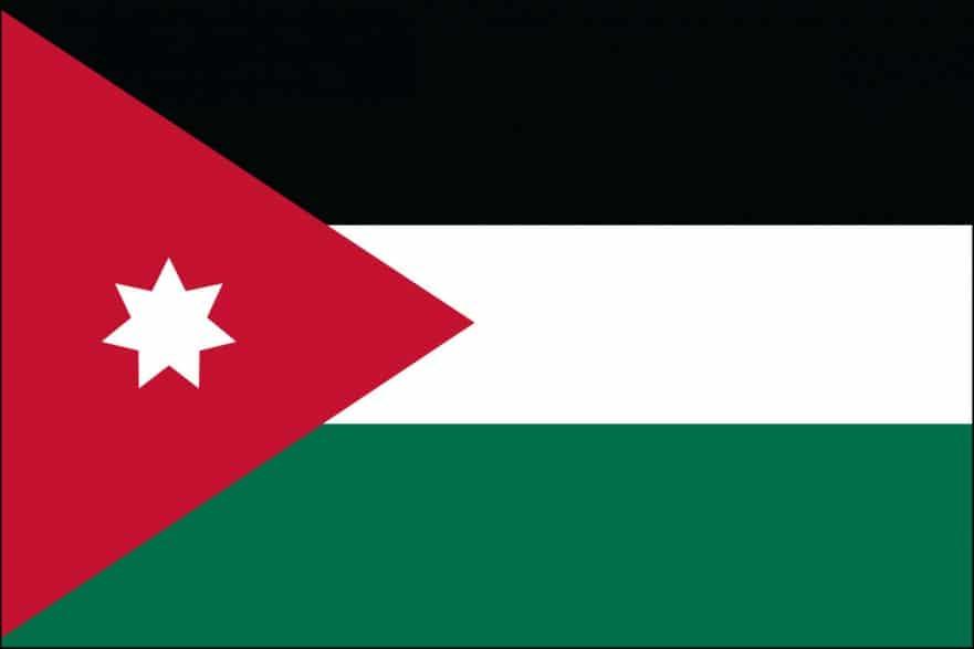 Jordan Flag For Sale